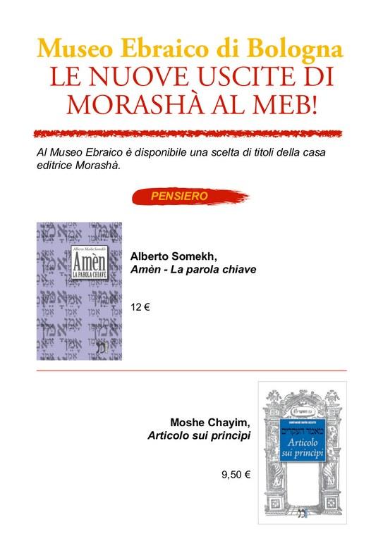 libreria Morasha 1