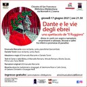 E_inviti_Dante.jpg