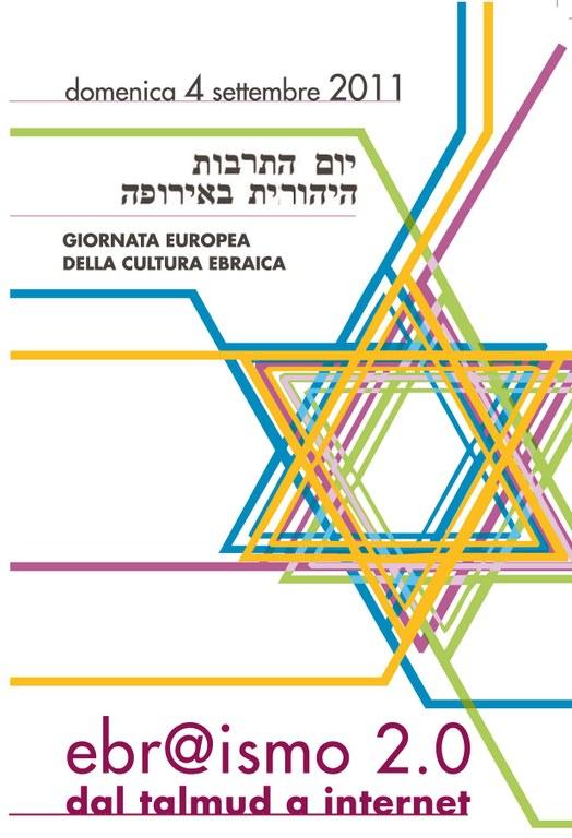 giornata cultura ebraica 2011