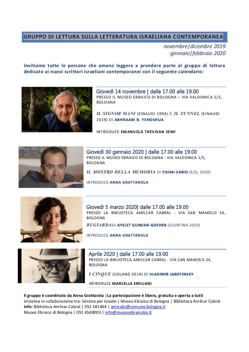 Gruppo lettura.quinta edizione.2019.2020.aggiornato.jpg