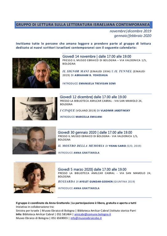 Gruppo lettura.quinta edizione.2019.2020.jpg