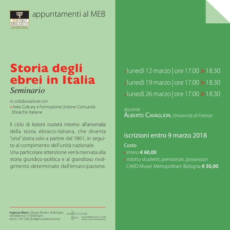 invito seminario Cavaglion 2018