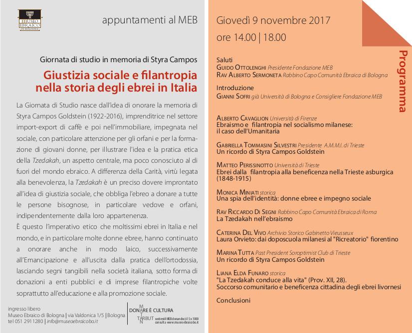 inv_giornata_filantropia2017