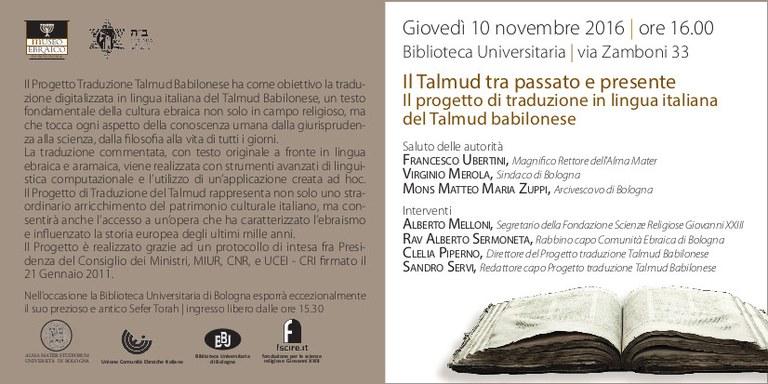 Invito_Talmud2016