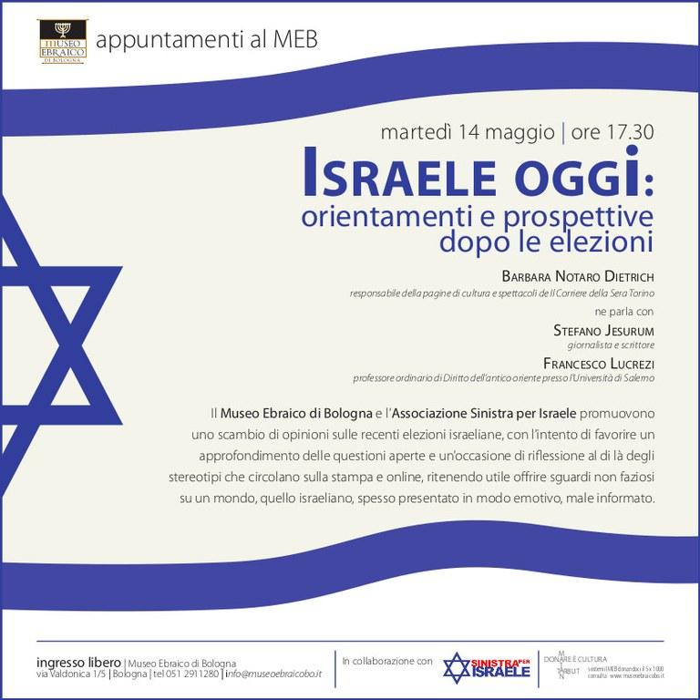 Invito Israele 2019