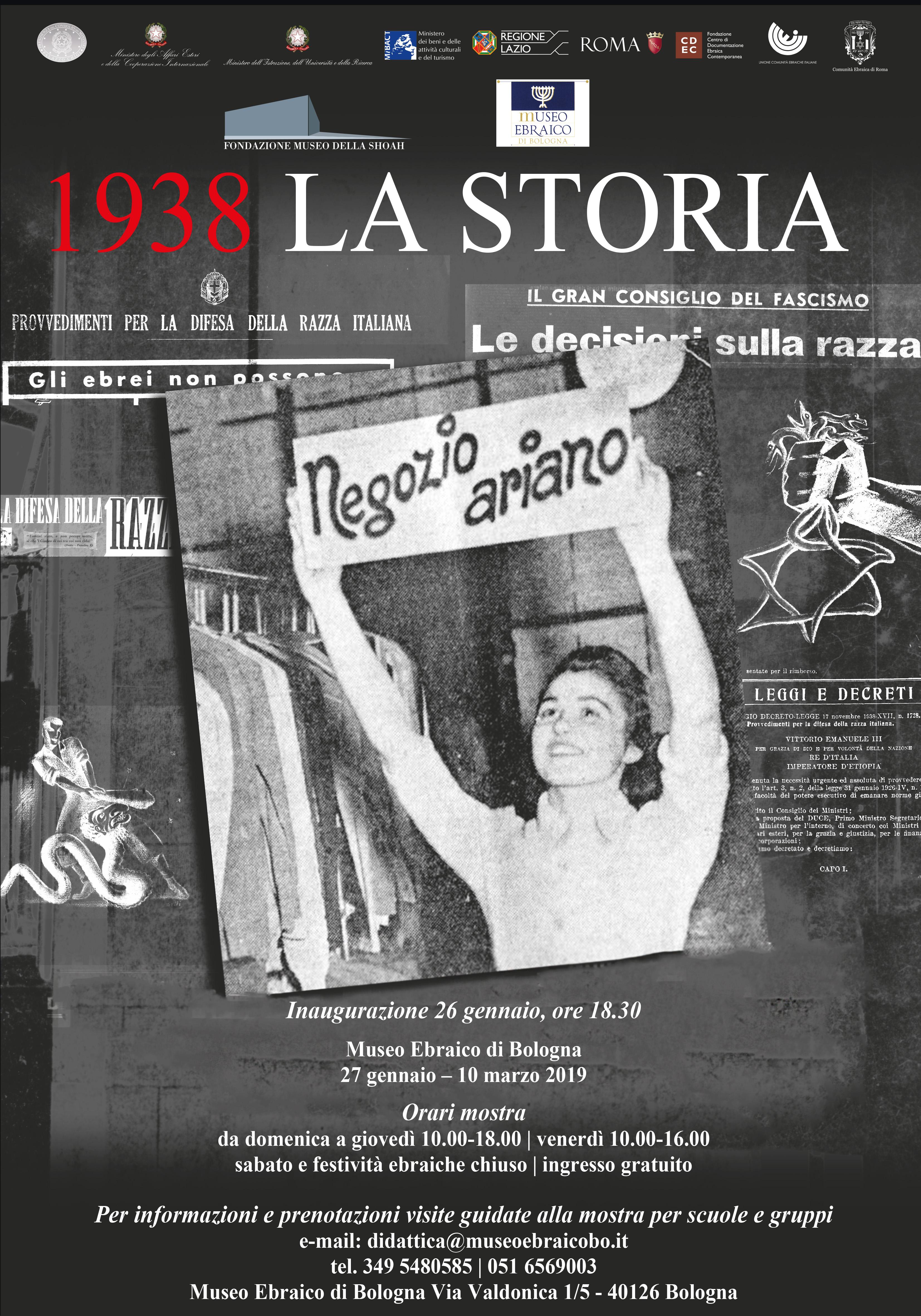loc_1938 la Storia mostra 2018