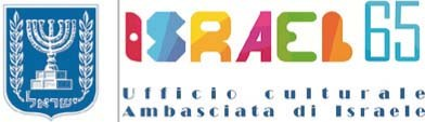 logo Ambasciata Israele Uff_Cultura