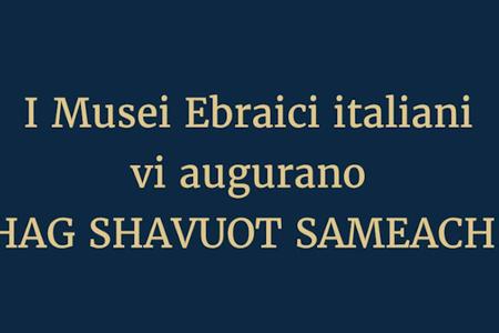 Festa di Shavuot