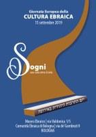 Giornata Europea della Cultura Ebraica 2019