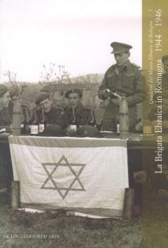 Copertina Brigata Ebraica