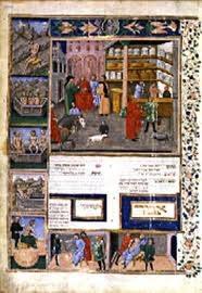 Canon medicinae di Avicenna in ebraico